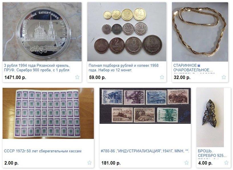 Интернет-аукцион Мешок - Торговая площадка