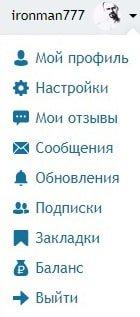 Отзывы за деньги на популярном сайте в интернете - Отзовик