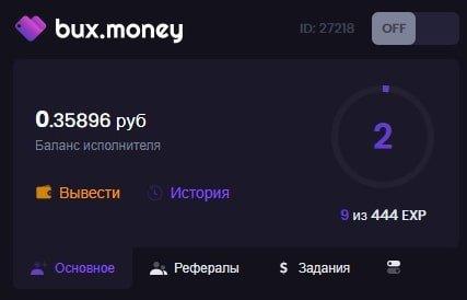 bux.money - расширение для заработка денег